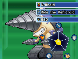 File:Drillroid-WC09.png