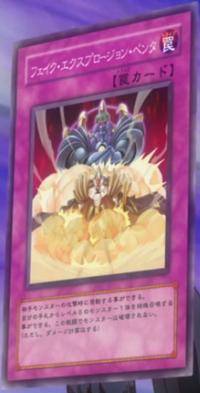 FakeExplosion-JP-Anime-5D