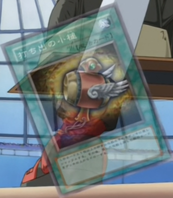 File:MagicalMallet-JP-Anime-GX-AA.png
