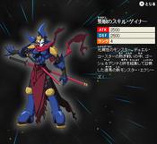 OneEyedSkillGainer-JP-ZX-NC