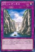 RaidraptorReadiness-SECE-JP-C