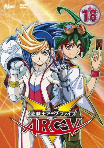 File:ARC-V DVD 18.png