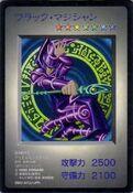 DarkMagician-G1-JP-HFR
