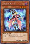 GagagaGirl-JP-Anime-ZX