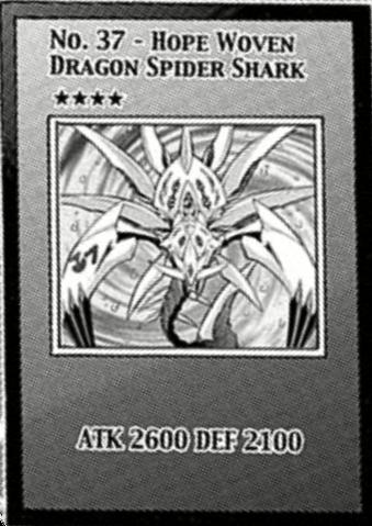 File:Number37HopeWovenDragonSpiderShark-EN-Manga-ZX.png