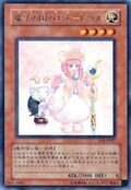 PrincessPikeru-SOI-JP-R