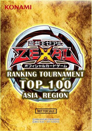 File:Sleeve-Tournament-RankingTournament2013-AE.png