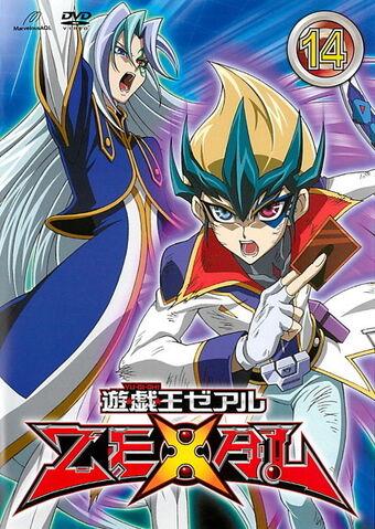 File:ZEXAL DVD 14.jpg