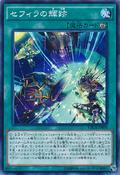 ZefraPath-CROS-JP-C