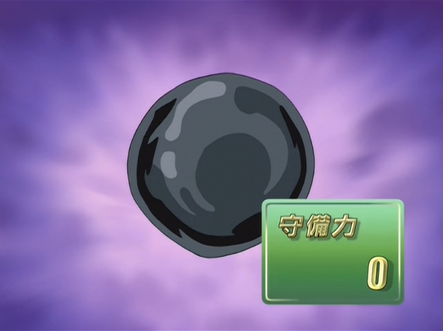 File:DarknessSlime-JP-Anime-GX-NC.png