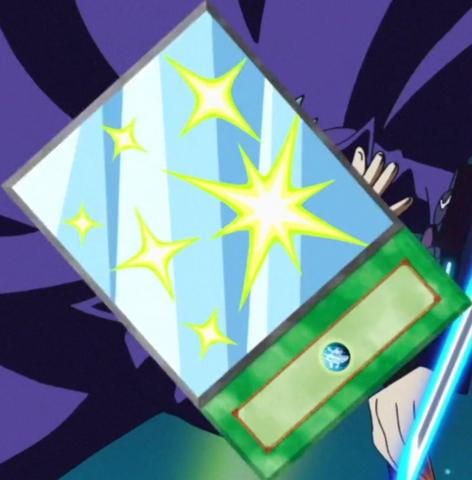 File:MirrorBarrier-EN-Anime-AV.png