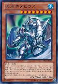 MobiustheMegaMonarch-LVAL-JP-R