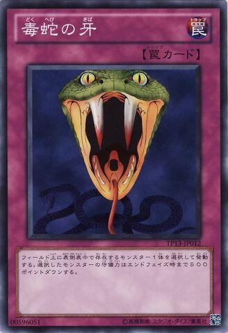 File:SnakeFang-TP13-JP-C.jpg