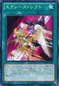 XyzShift-LVAL-JP-C