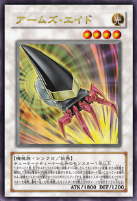ArmoryArm-JP-Anime-5D