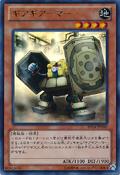 Geargiarmor-DS14-JP-UR