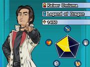 Kaiser Umiuma-WC10