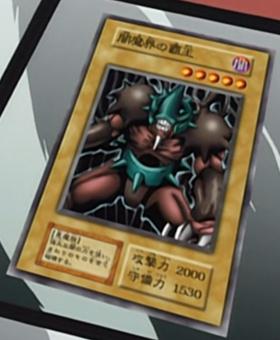 File:KingofYamimakai-JP-Anime-DM.png