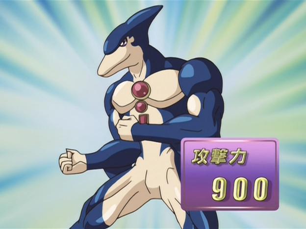 File:NeoSpacianMarineDolphin-JP-Anime-GX-NC.png