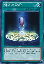 SagesStone-AT05-JP-C