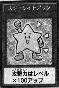 StarlightUp-JP-Manga-DY
