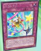 UltraC-JP-Anime-ZX