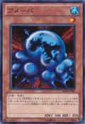 Ameba-BE01-JP-C