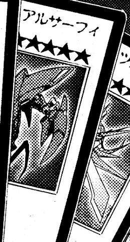 File:CyberAlsafi-JP-Manga-GX.png