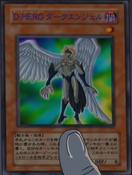 DestinyHERODarkAngel-JP-Anime-GX