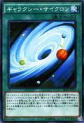 GalaxyCyclone-SR03-JP-NPR