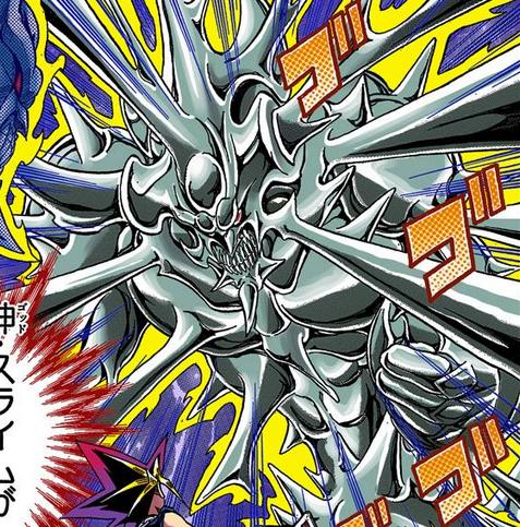 File:ImmortalGodSlime-JP-Manga-DM-NC.png