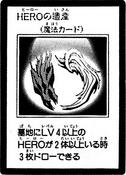 LegacyofaHERO-JP-Manga-GX