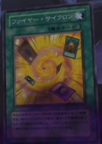 File:VolcanicCyclone-JP-Anime-GX.png