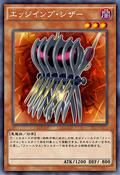 EdgeImpSabres-JP-Anime-AV-2