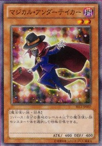 File:MagicalUndertaker-ST13-JP-OP.png