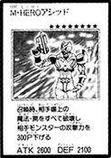 MaskedHEROAcid-JP-Manga-GX