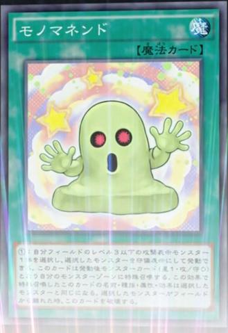 File:Mimiclay-JP-Anime-AV.png