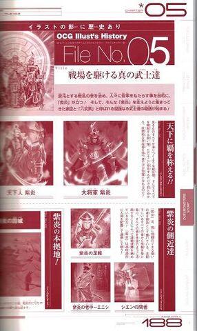File:Shien illustration history.jpg