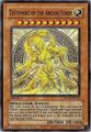 Thumbnail for version as of 23:12, September 22, 2007
