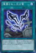 TributeBurial-DP17-JP-SR