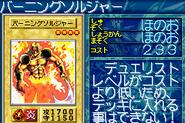 DarkfireSoldier1-GB8-JP-VG