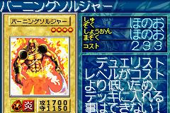 File:DarkfireSoldier1-GB8-JP-VG.png
