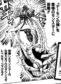 DemonsShackle-JP-Manga-5D-NC