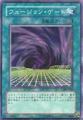 FusionGate-SY2-JP-C