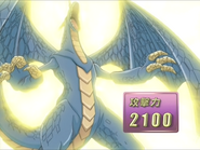 Hyozanryu-JP-Anime-GX-NC