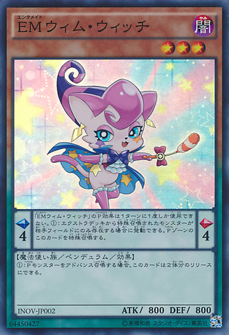 File:PerformapalWhimWitch-INOV-JP-SR.png
