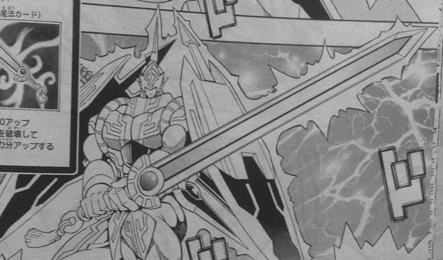 File:SpiritSwordThanatos-JP-Manga-5D-NC.png
