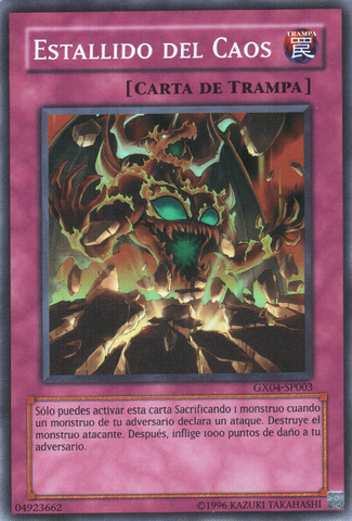 File:ChaosBurst-GX04-SP-SR-UE.png