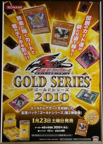 File:GS02-Poster-JP.png