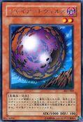 GiantGerm-DL1-JP-R